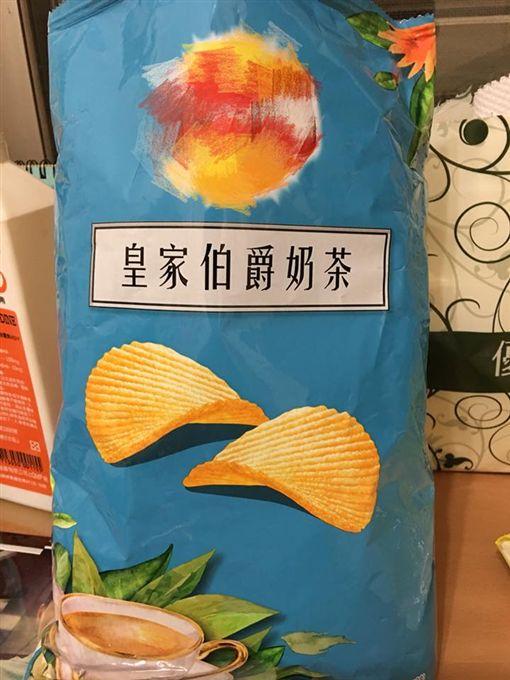 伯爵奶茶洋芋片/爆怨公社