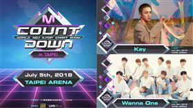 M COUNTDOWN,Wanna One,Key/翻攝自寬宏藝術