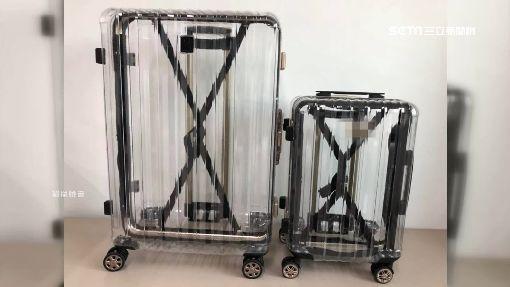 「透明行李箱」看光光 挑戰「恥」度敢用嗎?