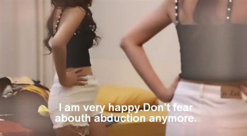 泰國,廣告,內褲,安全褲,性器官,變態,色狼,防狼 圖/翻攝自soranews24