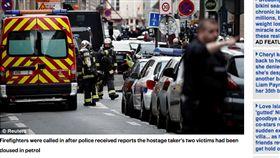 法國,巴黎,歹徒,人質,對峙,炸彈 http://www.dailymail.co.uk/news/article-5835681/Hostages-taken-Paris-LIVE-Armed-man-bomb-holds-three-inside-shop.html