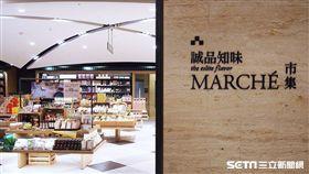 誠品,消費,生鮮市集。