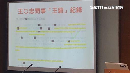 王炳忠「接受中國資助」收取運用資金過程,北檢。潘千詩攝影