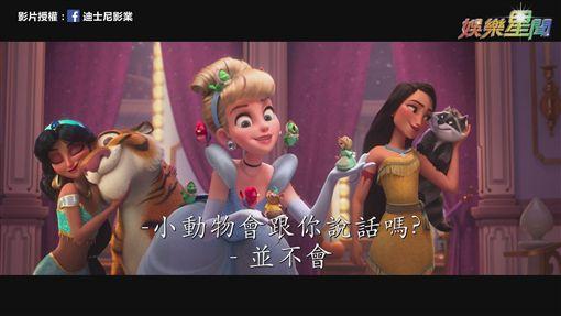 影片提供:迪士尼影業