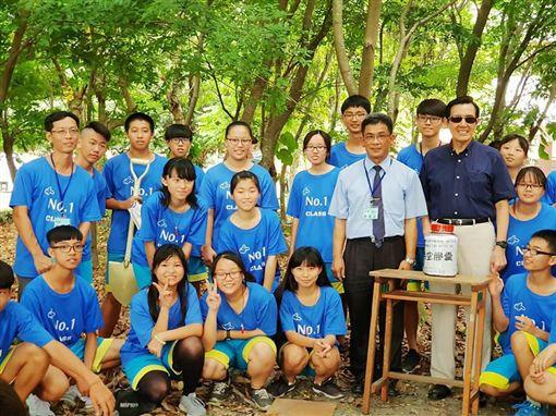 「馬叔叔來了!」畢業生一人一信 邀到馬英九到場祝福圖/翻攝自彰化縣立成功高中臉書