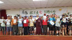 以大愛回饋社會 台南26名街友簽器捐
