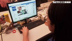 電腦,臉書,打字,螢幕,上網(圖/記者 林盈君攝)