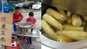 台中單親爸賣玉米/台中市東區 玉米小攤臉書