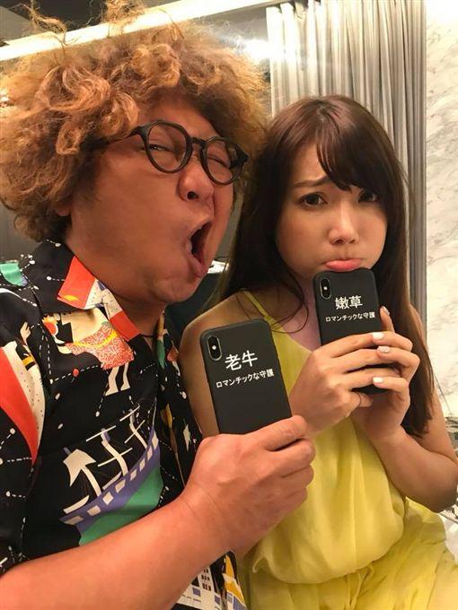 納豆,依依(圖/翻攝自臉書)