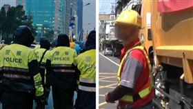警察、清潔隊員(圖/翻攝自NPA 署長室、資料照)