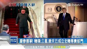 邊境市場處女地?外資進軍北韓搶頭香