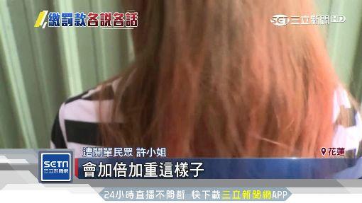 闖紅燈遭開單 女控警稱:若申訴罰雙倍