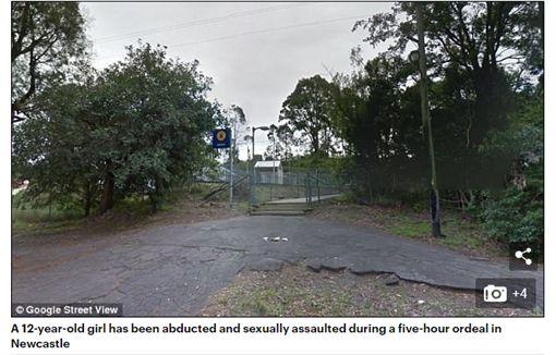 光天化日被擄 12歲女童5小時內遭多次性侵(圖/翻攝自DAILYMAIL)