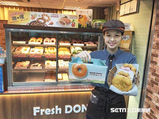 端午連假Mister Donut祭出買一送一。(圖/Mister Donut提供)