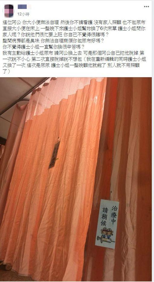 護理師不停幫大小便失禁的病患換床單(圖/翻攝自爆怨公社)