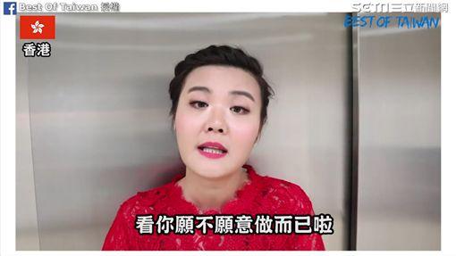 外國人對台灣年輕人找工作容不容易提出不同看法。(圖/翻攝自Best Of Taiwan臉書)