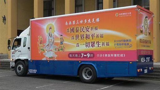 世界佛教正心會,行動佛殿