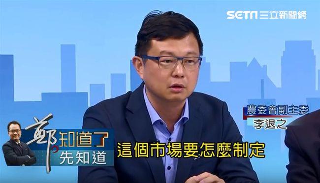 鄭‧知道了/吳音寧將在6/21下台?農委會副主委這麼說   政治   三立新聞網 SETN.COM