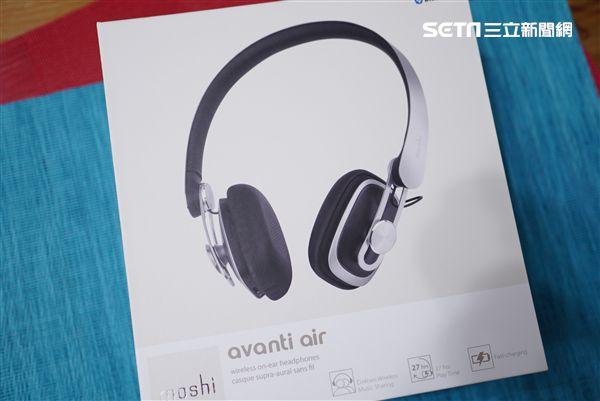 3C,時尚,Moshi,Avanti Air,藍牙,耳罩式耳機,開箱