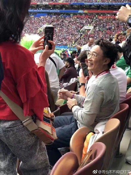 陳奕迅現身俄羅斯世界盃現場,翻攝自微博