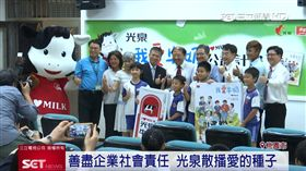 9成學童鈣質攝取不足 光泉送2萬瓶牛奶助偏鄉棒球隊 業配