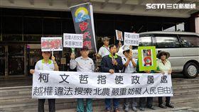 台灣國成員今早赴北檢聲援律師曾勁元,控告柯文哲涉嫌妨害自由,北農吳音寧。翻攝照片