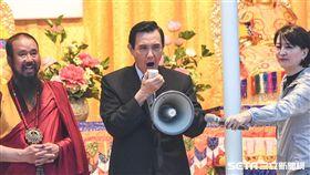 前總統馬英九出席世界佛教正心會行動佛殿啟用大典。 (圖/記者林敬旻攝)