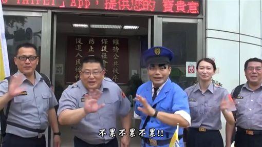 警察節,分局長,周煥興,早餐,兩津,台北市(翻攝臉書大安波麗士)