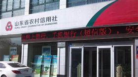存錢進到銀行職員自己口袋! 「非陽光操作」吸收12.5億(圖/翻攝自澎湃新聞)
