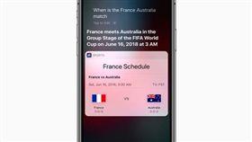 Siri 世界盃足球賽 翻攝網路