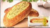 統一4款超夯麵包 每2秒就賣出1個