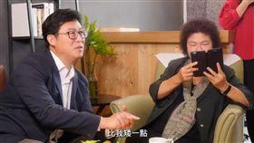 民進黨台北市長參選人姚文智,在競選影片中找來花媽來助陣。(圖/翻攝自姚文智臉書)