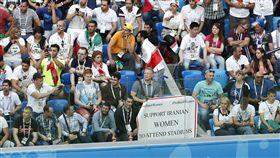 支持伊朗女性觀看足球賽海報出現在聖彼德堡體育場。(圖/美聯社/達志影像)