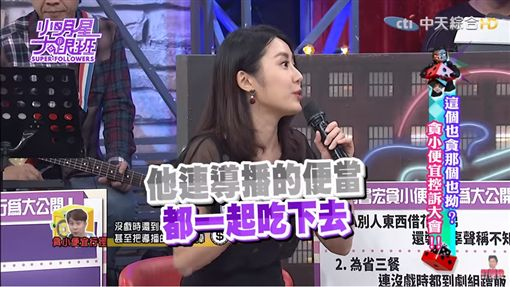 劉書宏遭指控蔡函岑指控貪小便宜/YouTube