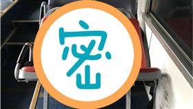 司機嘆公車座椅被坐斷 網歪樓「搖太大力啦!」 圖/翻攝自臉書