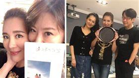 小禎(胡盈禎)跟好友佩甄/冠佑/王行芝在家中聚會。翻攝臉書