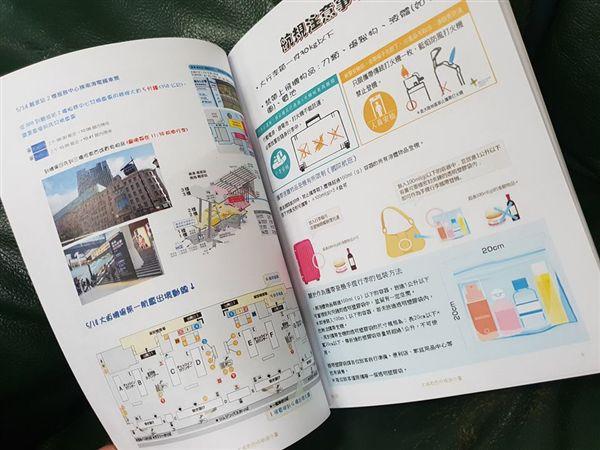 史上最強姑姑,寶貝侄女出國DIY旅遊書(圖/翻攝自爆廢公社)