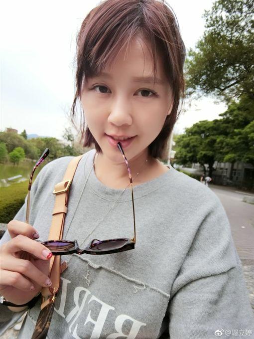 嚴立婷/翻攝自微博