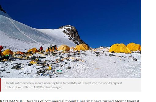 聖母峰,垃圾場,登山客,押金,垃圾,排泄物,賄絡https://www.channelnewsasia.com/news/world/mount-everest-the-high-altitude-rubbish-dump-10441094