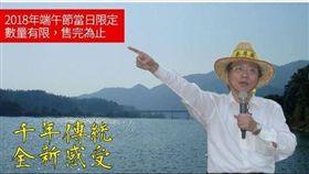 李來希跳汨羅江報價單 圖/翻攝自台灣賦格臉書