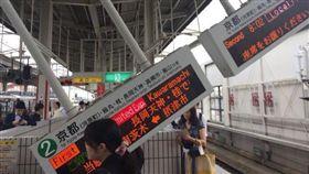 大阪強震,地震 圖/翻攝自推特