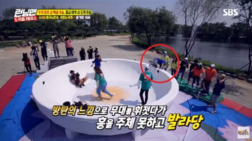 劉在錫,受傷,倒栽蔥,破相,Running Man,RM,敬業/YouTube