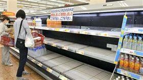 日本,大阪,地震,斷電,停駛,超市,超商,主婦,民生用水,搶購 推特