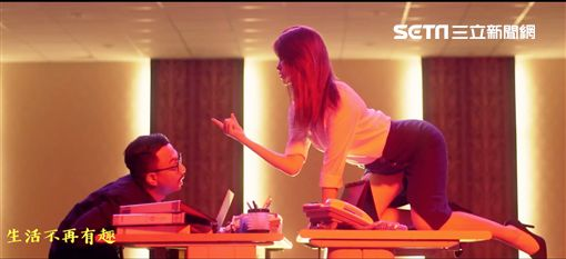 賴慈泓新歌《I Love My Job》MV找波神助陣,網虧:最美辦公室,圖/混血兒娛樂提供
