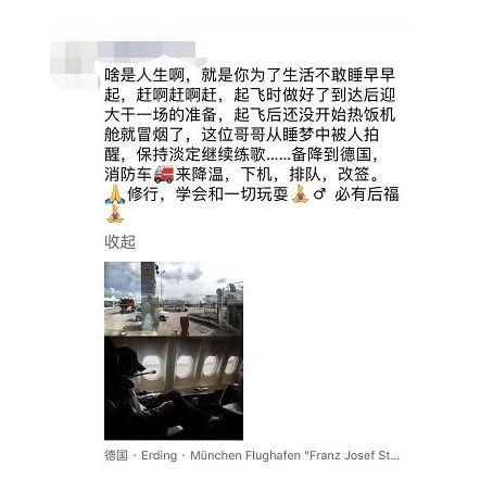 黃曉明/翻攝自新浪娛樂
