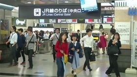 -大阪JR-JR-日本人-
