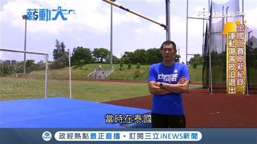 跳高國手迷途知返 陳鴻傑創億元企業