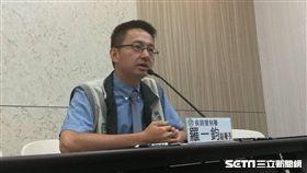 疾管署副署長羅一鈞今(20)天針對北市愛滋感染者名單遭外洩說明處理方式。(圖/記者楊晴雯攝)