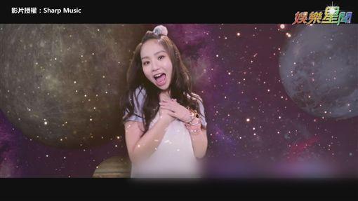 影片授權:Sharp Music / 影片來源:騰訊視頻