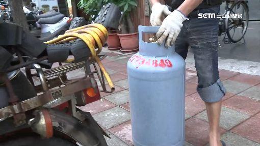 賺80億!?藍黨營事業 桶裝瓦斯每公斤抽1元